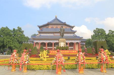 Guangzhou China - November 14, 2016: Dr Sun Yat Sen Memorial hall. Dr Sun Yat Sen Memorial hall was designed by Lu Yanzhi. Editorial