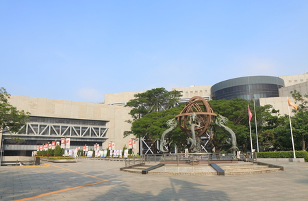 Kaohsiung Taiwan - December 15, 2016: National science and technology museum. National science and technology museum is a museum of applied science and technology built in 1998