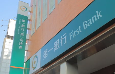 Kaohsiung Taiwan - December 15, 2016: First Bank Taipei. First Bank was originally established in 1899 as Saving Bank of Taiwan ranked among the worlds top 250 banks.