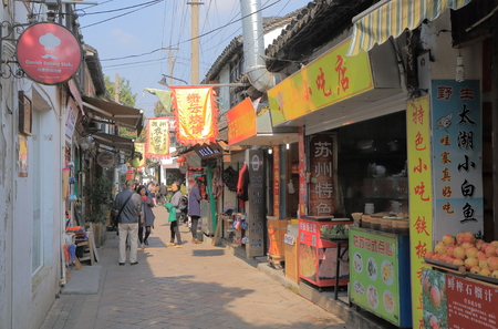 Suzhou China - November 3, 2016: Unidentified people visit Pingjiang historical street. Pingjiang historical street was a major thoroughfare of eastern Suzhou in Southern Song Dynasty.