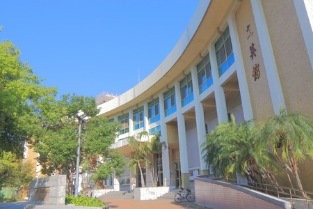 wen: Taichung Taiwan - December 9, 2016: Wen Ying Hall. Wen Ying Hall is a cultural center built in 1976.