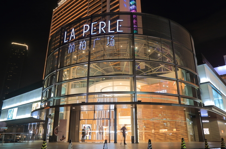perle: Guangzhou China - November 14, 2016: Unidentified people visit La Perle. La Perle is a contemporary shopping mall Editorial