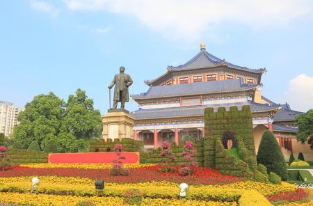 yat sen: Dr Sun Yat Sen Memorial hall Guangzhou China Stock Photo