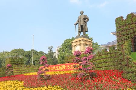 Dr Sun Yat Sen Memorial hall Guangzhou China Editorial