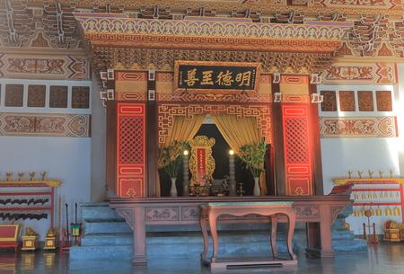 confucian: Confucian temple in Taichung Taiwan Editorial