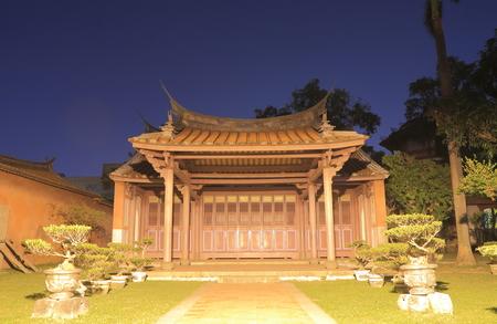 confucian: Confucian temple in Tainan Taiwan