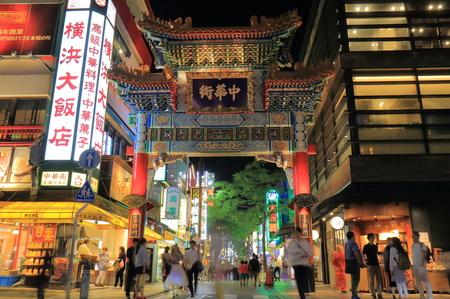Yokohama Japan - May 28, 2017: People visit Chinatown in Yokohama Japan. Yokohama Chinatown is the bidets Chinatown in Japan.