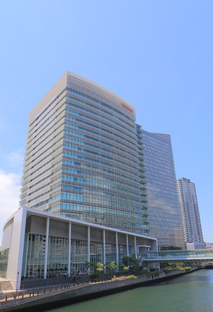 Yokohama Japan - May 29, 2017: NISSAN car manufacturer the headquarter office in Yokohama Japan.