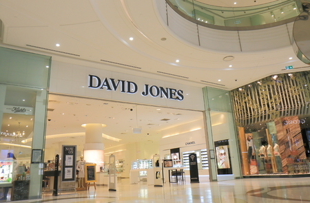 Brisbane Australia - July 9, 2017: People visit David Jones on Queen Street in Brisbane Australia. David Jones was founded in 1838 and is a high-end Australian department store chain.