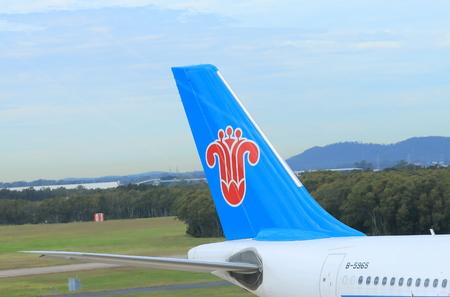 Brisbane Australia - July 10, 2017: China Southern Airline airplane at Brisbane International airport.