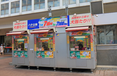 Tokyo Japan - July 11, 2017: Lottery ticket office in Shibuya Tokyo Japan.