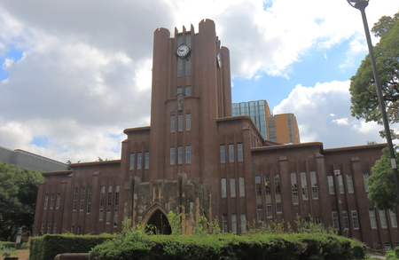 Tokyo Japan - July 11, 2017: Tokyo University in Tokyo Japan. Tokyo University is the best university in Japan and one of the top university worldwide. 報道画像