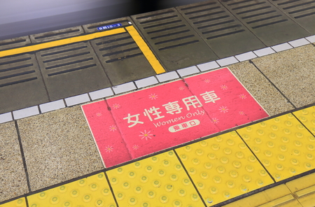 ruch: Tokyo Japan - July 11, 2017: Female only carriage train sign at Tokyo subway station in Tokyo Japan. Female only train is to prevent sexual harassment during ruch hours.