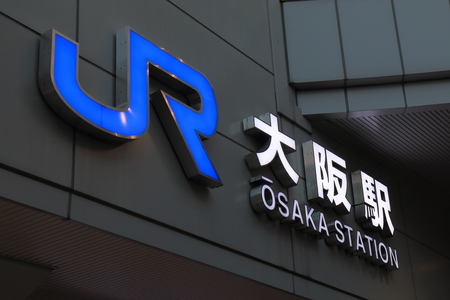 Osaka Japan - October 9, 2017: JR Osaka train station in Osaka Japan.