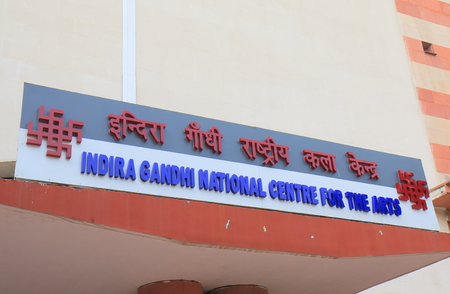 New Delhi India - October 26, 2017: Indira Gandhi National Centre for the Arts in New Delhi India Editorial