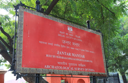 New Delhi India - October 27, 2017: Jantar Mantar architectural astronomy instruments singnage in New Delhi India. Jantar Mantar astronomy was bult in 1723.