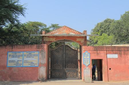 Jaipur India - October 21, 2017: Jaipur Zoo amusement park in Jaipur India.