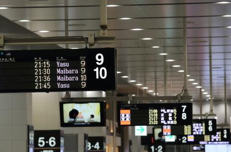Osaka Japan - 13 November, 2017: Train station timetable departure information ay Osaka train station in Osaka Japan Editorial