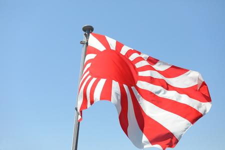 Japanese war flag Kyokujitsuki. Kyokujitsuki was used as an army flag since 1870.