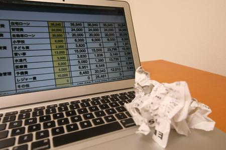 Bookkeeping list Japan Foto de archivo