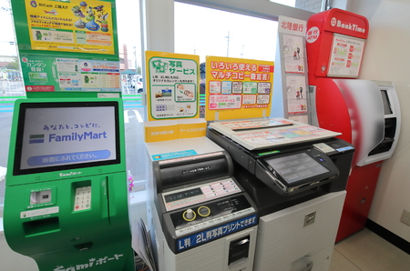 Kanazawa Japan - August 04, 2018: Japanese convenience store services provided such as ATM, money transfer and photocopyin g services.