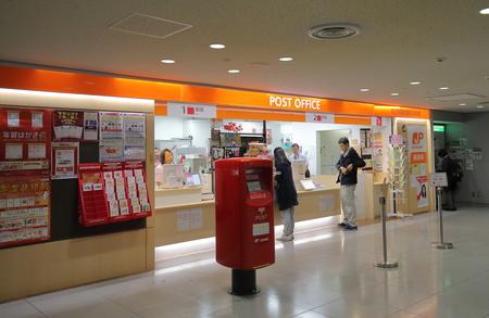 Osaka Japan - November 14, 2018: Unidentified people visit post office at Kansai airport Osaka Japan.