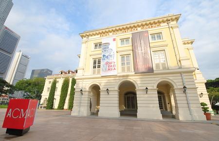 Singapore-November 16, 2018: Asian Civilisations Museum. Asian Civilisations Museum is specialising pan-Asian cultures and civilisations established in 2000