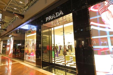 Singapore-November 16, 2018: Prada store at Marina Bay Sands shopping mall Singapore. Editorial
