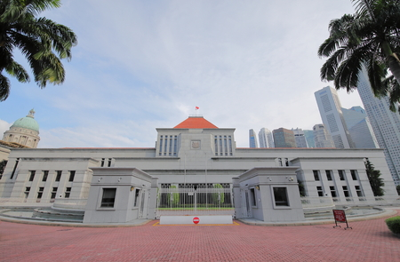 Parliament of Singapore in Singapore.