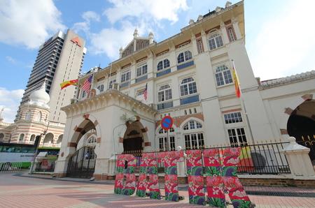 Kuala Lumpur Malaysia - November 20, 2018: TMS Art gallery in Kuala Lumpur Malaysia Sajtókép