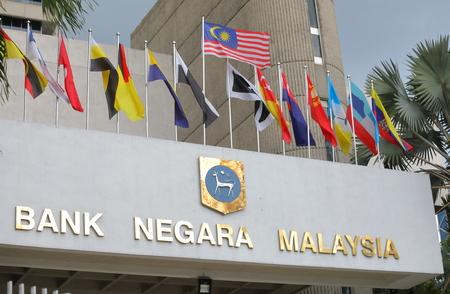 Kuala Lumpur Malaysia - November 20, 2018: Bank Negara central bank of Malaysia in Kuala Lumpur Malaysia