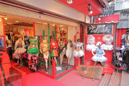 Tokyo Japan - December 11, 2018: Costume shop in Harajuku Takeshita shopping street Tokyo Japan