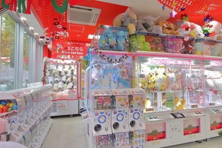 Tokyo Japan - December 12, 2018: UFO catcher game machine in Akihabara Tokyo Japan. Editorial