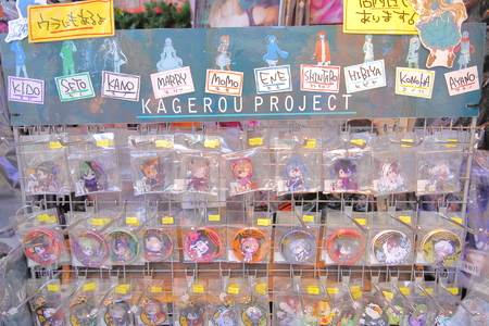 Tokyo Japan - December 12, 2018: Japanese animation character key ring sold in Akihabara Tokyo Japan.