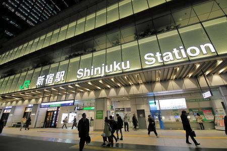 Tokyo Japan - December 12, 2018: Unidentified people travel at Shinjuku train station in Tokyo Japan. Редакционное