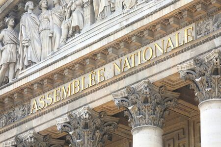 National Assembly office building Paris France