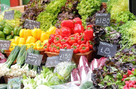 Vegetable display Borough market London UK
