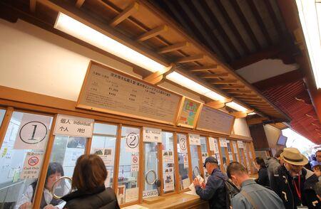 Nara Japan - November 10, 2019: Unidentified people buy tickets for Todaiji temple Nara Japan 報道画像