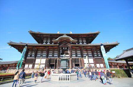 Nara Japan - November 10, 2019: Unidentified people visit Todaiji temple Nara Japan