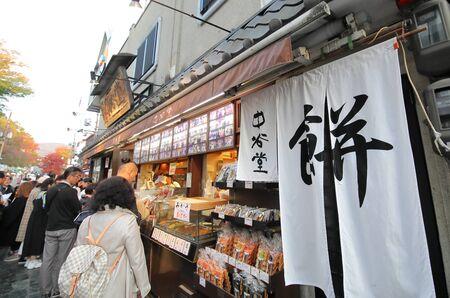 Nara Japan - November 9, 2019: Unidentified people visit Nakatanido Japanese rice cake Mochi shop Nara Japan 報道画像