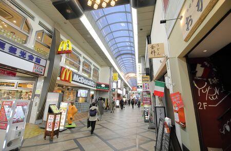 Nara Japan - November 9, 2019: Unidentified People Higashi Visitmuki Shopping Arcade Nara Japan