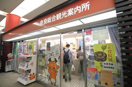 Nara Japan - November 9, 2019: Unidentified people visit Nara tourist information office Nara Japan
