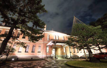 The forth high school memorial museum Kanazawa Japan