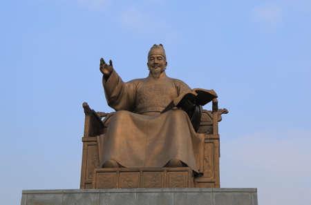 King Sejong monument Seoul Korea. King Sejoong was the fourth king of Joseon-dynasty Korea.