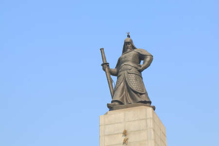 Admiral Yi Su Shin Monument. Yi Sun Shin was a Korean naval commander famed for his victories against the Japanese navy during the Imjin war.
