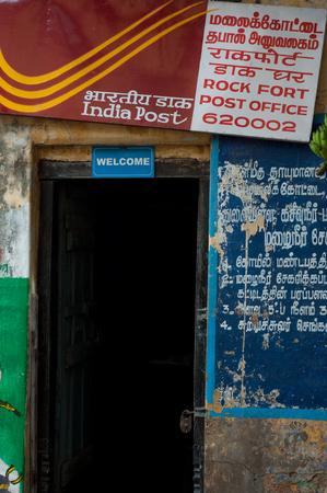 telegrama: Correos india Foto de archivo