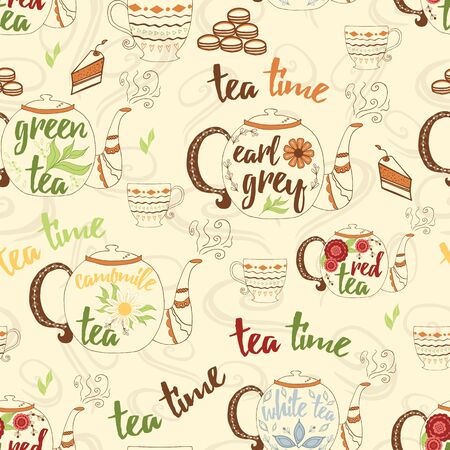 Bright hand drawing seamless texture with cute teapots, cups, cake, fresh steam and design elements for tea time. Seamless pattern for tea party, package, kitchen design or tea company. Illustration