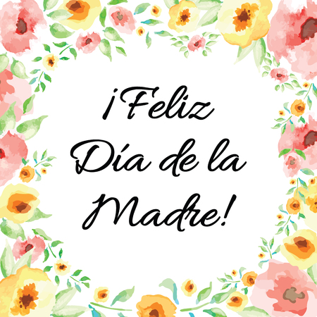 Mother Day vector greeting card. Hand drawn romantic banner decorated cute hand drawn watercolor flowers on white background. Lettering title in Spanish  イラスト・ベクター素材