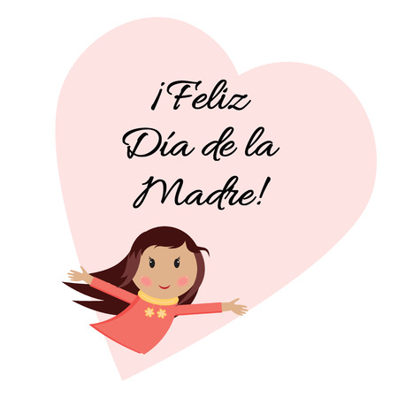 Vector banner Happy Mothers Day with hugging little girl on pink heart shape.