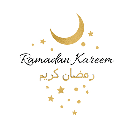 Brignt gold moon and gold stars for Holy Month of Muslim Community, Ramadan Kareem greeting banner in arabic Illustration
